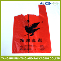 Alibaba China Factory Direct hdpe red t-shirt bag Manufacturer