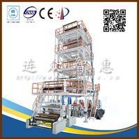Uniwis brand 5 layer up rotating mlldpe lldpe ldpe hdpe plastic blow film machine