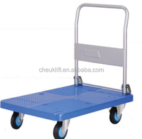 Simple maintenance Noiseless Cart PLA300Y-DX is on hot sale