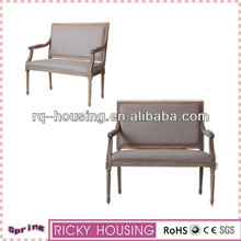 Wood recliner chair/Two seats reclining chair/Double seat recliner chair