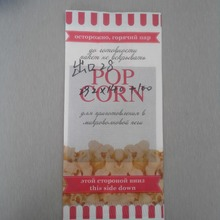 Microwave popcorn packaging bag food grade greaseproof paper bag for popcorn