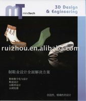 3D Shoes Design & Engineering System