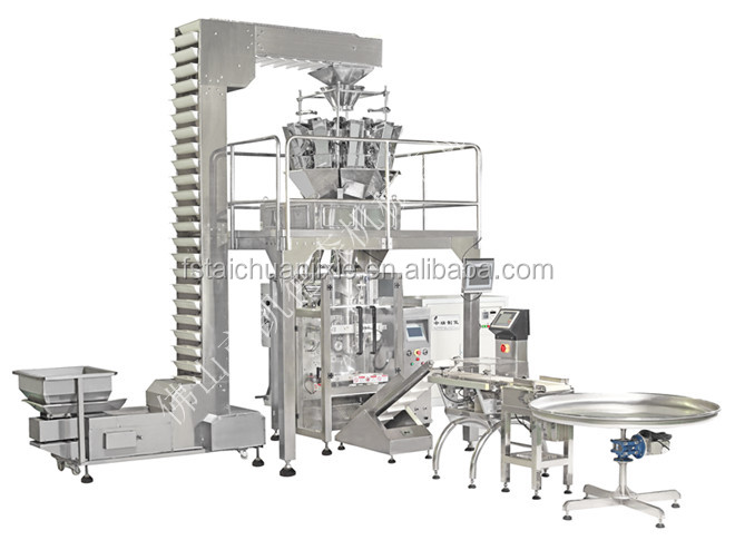 vertical automatic sugar salt rice small grain packing machine