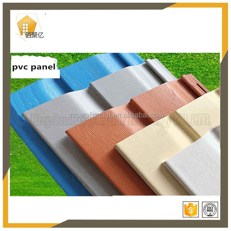 high quality best sell pvc small profile extrusion decorative outdoor wall panel cladding for prefab house