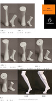 sock female foot mannequin with magic metal base