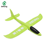 Hot Sale Hand Throwing EPP Foam Kids Aircraft Model From China