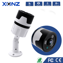 XONZ P2P Home Security Camera System Fisheye Wide Angle 360 Wireless IP Camera with TF Card Port