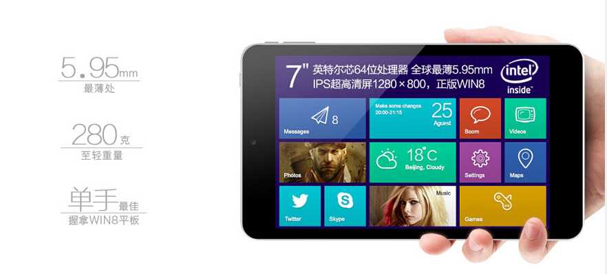 have buy tablet pc flytouch1 5 multitouch 7 inches android 2 2 webcam wifi part this