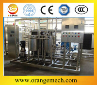 High Quality Factory Price Milk Pasteurizer Machine For Sale