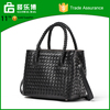 Wholesale Fashion Woven Pu Classic Handbags Women With Shoulder Strap
