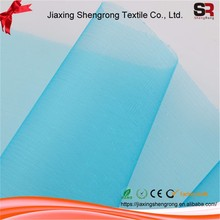 China Wholesale Nylon Organza Fabric