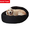 LUCKYSAC Honey Pet Cheap Faux Leather Dog Bed For Dogs
