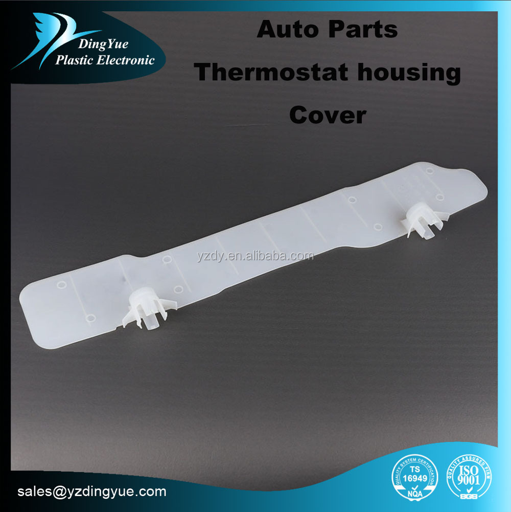 High Quality TS16949 OEM TS16949 ISO9001 auto body part