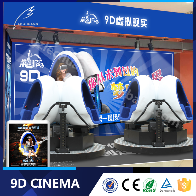 Customized Seats Egg Style Experience Game Machine 9D Virtual Reality With 360 Degree Rotating Platform