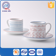 Wholesale porcelain small capacity plain white coffee cups and saucers
