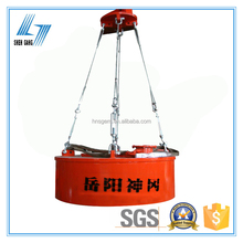 Circular Electromagnetic Separator for Conveyor Series MC03