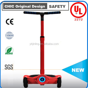 CHIC-LS two wheelselectric bike china electric scooter l folding bike