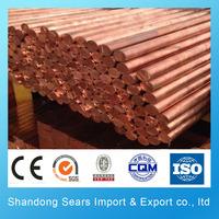 c10100 Copper rod 8mm copper bar price copper round bar