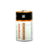 Heavy duty alkaline dry cell C size R14 battery 1.5V super power BATTERY