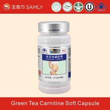 Weight losing product green tea L Carnitine tablet