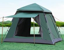 Automatic Pop Up Camping <strong>Tent</strong> Easy Set Up 4 to 5 Person Instant Family Camping <strong>Tent</strong>(HT6087-1)