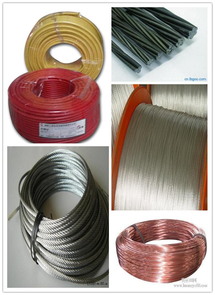 Pvc Welding Cable : Hot sale different diameter plastic welding wire reel