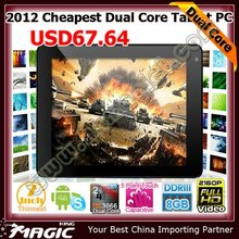 Fast React! 7 inch PIPO S1 Android 4.1 Dual Core mid tablet pc manual