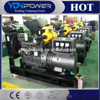 24kw/30kva ricardo diesel generator mechanical governor