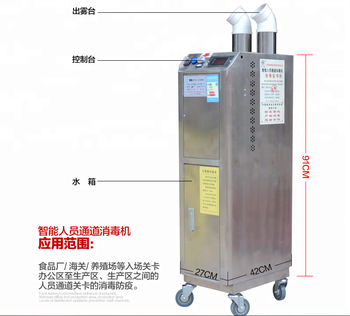 Pig poultry farm moveable intelligent stainless steel vertical steam disinfector