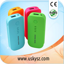 Compatible power bank for digital camera credit card power