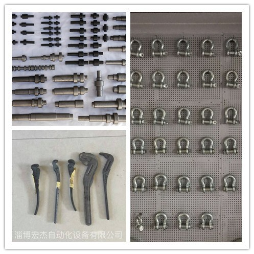 Aluminum alloy Motorcycle forging accessories