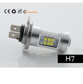 PA Auto Headlight 3030 SMD 21 LED White Red Yellow color 9-30V Car H7 led Light