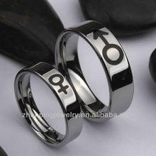 Family Name Engraved , Male Female Sign Couple Rings Set