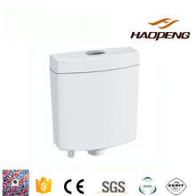 Toilet cistern flush mechanism wc cistern series