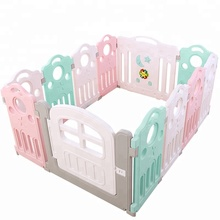 Plastic game baby game fence kids play pen plastic baby toy