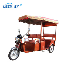 three wheel/ electric tricycle/battery operated rickshaw for passenger