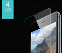 High quality Tempered glass screen protector for mobile phone