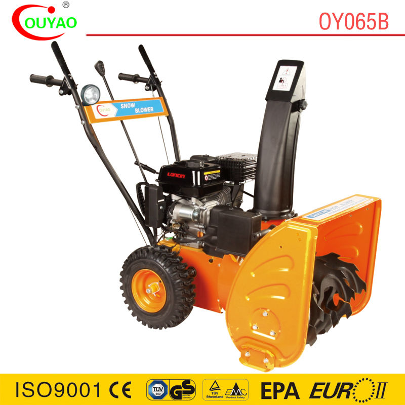 High Quality ! 6.5HP CE/GS Snow Blowers/Snow Throwers (OY065B)