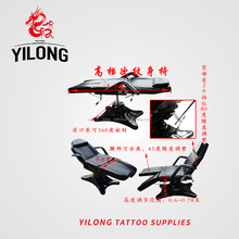 Yilong High Quality Can Rotate Adjusted Tattoo Chair