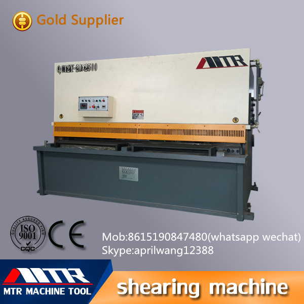 Automatic electric power cut equipment cabinet hydraulic shearing machine tool(QC12Y-16*4000)