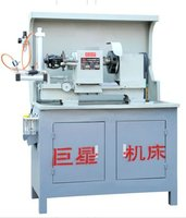milling edge machine