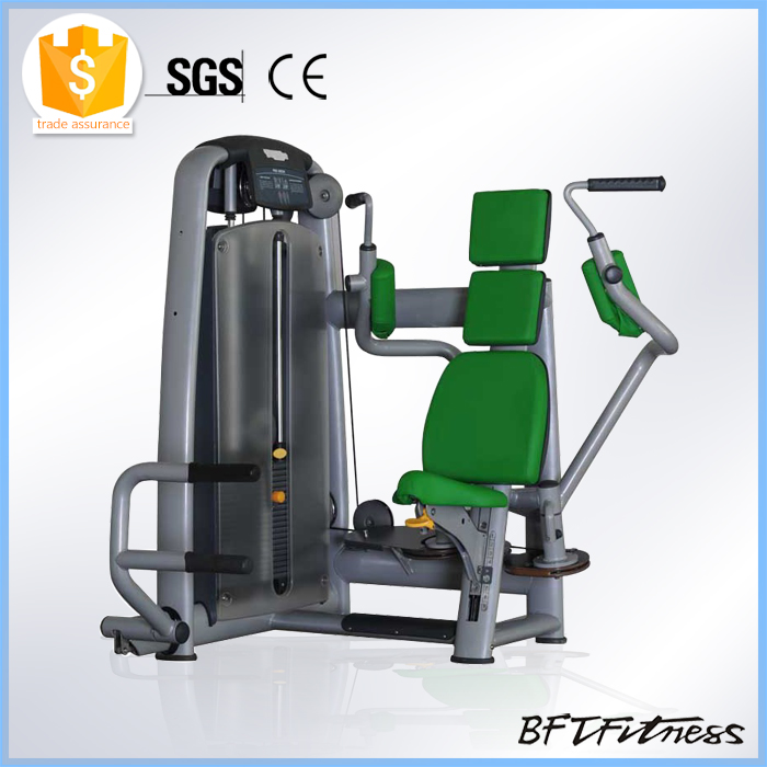 2016 new professional fitness equipment buy from china,pectoral fly fitness equipment/cybex pectoral fly fitness