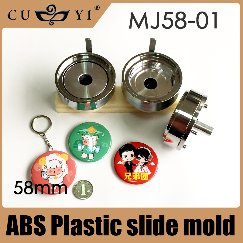 58mm Button <strong>Mould</strong> with plastic slid for badge making machine