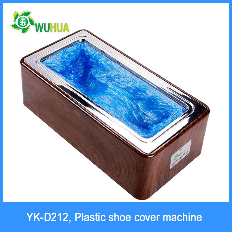 Automatic Shoe Cover ~ Plastic shoe cover dispenser automatic machine