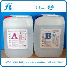 Hemodialysis Concentrate solution
