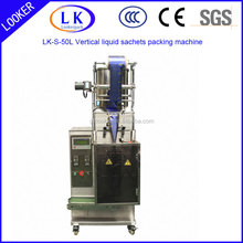 plastic small bag Automatic Liquid Filling Sachet Packing machine