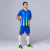 professional manufacturer blue and yellow sport wear soccer jersey