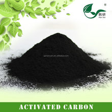 Alibaba china new products nano active carbon powder for industry