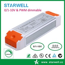 PE80AA30 18-30V 2700mA dimming led driver 80W 0/1-10V Dimmable power supply