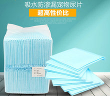 Factory Wholesale OEM pet training pad/puppy pee pad/dog sleeping pad